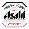 ChoiKwai-Asahi